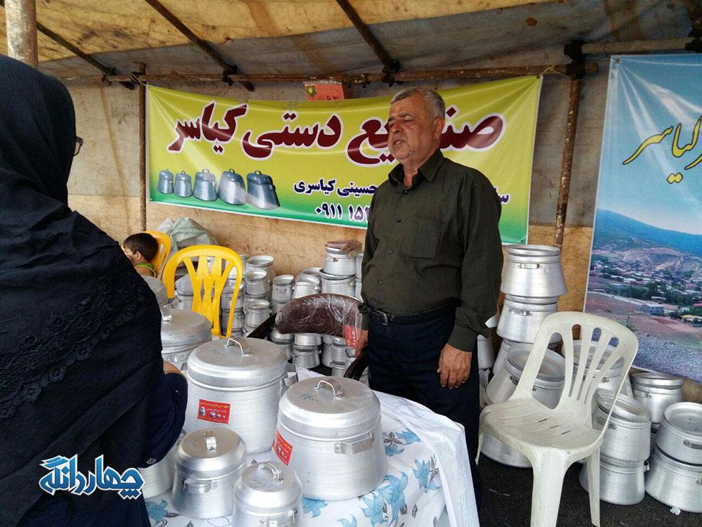 گزارش تصویری از اولین روز جشنواره روستا در شهر و غرفه های چهادانگه