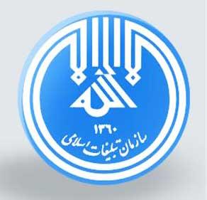 چند خبر از نمایندگی تبلیغات اسلامی کیاسر