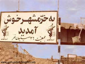 تشکیل ستاد سوم خرداد/ دیدار با خانواده شهید قاسمی
