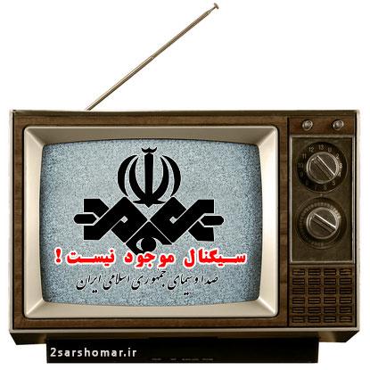 tv-iran